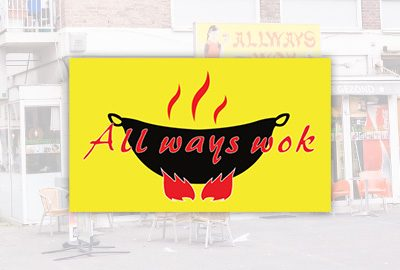 All Ways Wok