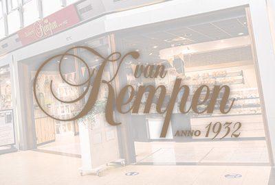 Bakkerij C.J. van Kempen